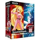 【送料無料】 AHS 〔DVD-ROM〕 Sound PooL jamバンドパック III