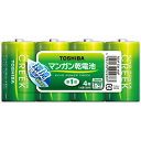 東芝 【単1形】 4本 マンガン乾電池「キングパワークリーク」 R20 PEM 4MP[R20PEM4MP]