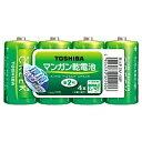 東芝 【単2形】 4本 マンガン乾電池 「キングパワークリーク」R14 PEM 4MP[R14PEM4MP]