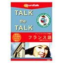 """インフィニシス infinisys """"Talk the Talk"""" ティーンエージャーが話すフランス語[TALKTHETALKティーンエー]"""