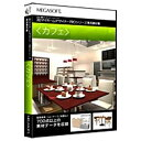 メガソフト 〔Win版〕 3Dマイホームデザイナー PROシリーズ 専用素材集 <カフェ>