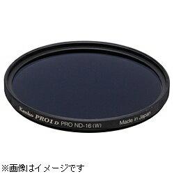 ケンコー 49mm PRO1D プロND16(W)