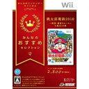 ハドソン みんなのおすすめセレクション 桃太郎電鉄2010 〜戦国・維新のヒーロー大集合!の巻【Wii】