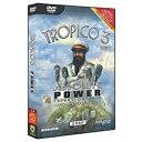 ラッセル Russell 〔Win版〕 拡張パック 『トロピコ 3 アブソルートパワー エクスパンションパック』