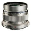 【送料無料】 オリンパス 交換レンズ M.ZUIKO DIGITAL ED 12mm F2.0【マイクロフォーサーズマウント】(シルバー)[ED12MMF2.0]