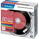 三菱ケミカルメディア MITSUBISHI CHEMICAL MEDIA MUR80PHS10V1 音楽用CD-R Verbatim(バーベイタム) [10枚]