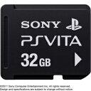 【送料無料】 ソニーインタラクティブエンタテインメント PlayStation Vita メモリーカード 32GB【PSV(PCH-1000/2000)】