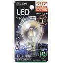 ELPA(エルパ) LED装飾電球 「LEDエルパボールmini」(S形ミニ球形 全光束45lm/クリア電球色相当 口金E17) LDA1CL-G-E17-G456 LDA1CLGE17G456