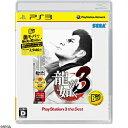 セガ SEGA 龍が如く3 PlayStation3 the Best(再廉価版)【PS3ゲームソフト】