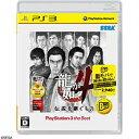 セガゲームス 龍が如く4 伝説を継ぐもの PlayStation3 the Best(再廉価版)【PS3ゲームソフト】