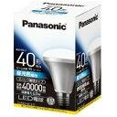 パナソニック Panasonic LDR6D-W-E17 LED電球 ミニレフ電球形 ホワイト [E17 /昼光色 /1個 /40W相当 /レフランプ形][LDR6DWE17]