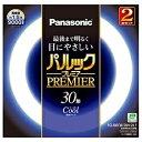 パナソニック Panasonic 丸形蛍光ランプ 「パルック...