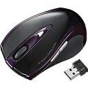 サンワサプライ ワイヤレスレーザーマウス[2.4GHz・USB] 超小型レシーバー (5ボタン・ブラック) MA-NANOLS12BK[MANANOLS12BK...