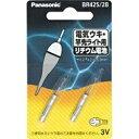 パナソニック BR425 ピン形リチウム電池 BR425[BR4252B]