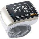 パナソニック Panasonic EW-BW53-K 血圧計 ブラック [手首式][EWBW53K]