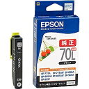 【あす楽対象】 エプソン EPSON 【純正】インクカートリッジ(増量タイプ・ブラック) ICBK70L