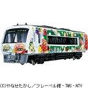 アガツマ AGATSUMA ダイヤペット DK-7125 アンパンマ