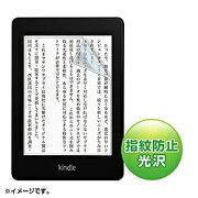 サンワサプライ SANWA SUPPLY Kindle Paperwhite用 液晶保護指紋防止光沢フィルム PDA-FKP1KFP[PDAFKP1KFP]