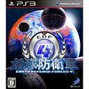 【送料無料】 ディースリー・パブリッシャー 地球防衛軍4【PS3ゲームソフト】