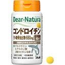 アサヒグループ食品 Asahi Group Foods Dear-Natura(ディアナチュラ) コンドロイチン(90粒)〔栄養補助食品〕【wtcool】