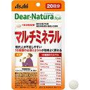 アサヒグループ食品 Dear-Natura(ディアナチュラ)ディアナチュラスタイル マルチミネラル(...