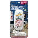 【あす楽対象】 ヤザワ 変圧器 (ダウントランス・熱器具専用)(1000W) HTDC240V1000W