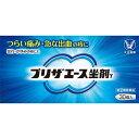 【第(2)類医薬品】 プリザエース坐剤T(30個)大正製薬 ...