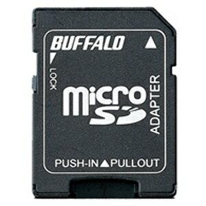 BUFFALO 変換アダプター(microSDカード⇒SDカード) BSCRMSDA