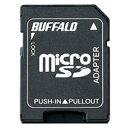 BUFFALO バッファロー 変換アダプター(microSD...