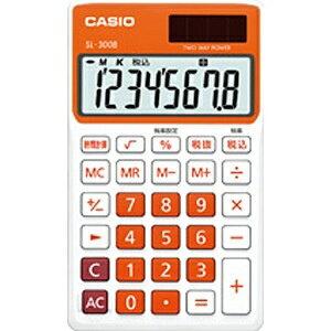 カシオ カラフル電卓 「ビター&ミルキー」(8桁...の商品画像
