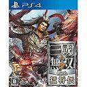 【送料無料】 コーエーテクモゲームス 真・三國無双7 with 猛将伝【PS4ゲームソフト】