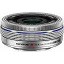 【送料無料】 オリンパス 交換レンズ M.ZUIKO DIGITAL ED 14-42mm F3.5-5.6 EZ【マイクロフォーサーズマウント】(シルバー)