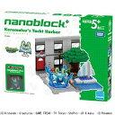 カワダ PP-004 nanoblock+ ケロマツのヨットハーバー