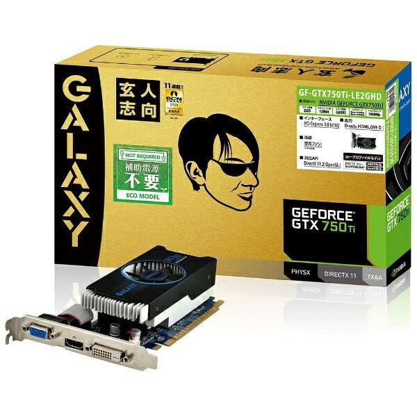 【送料無料】 玄人志向 NVIDIA GeForce GTX 750 Ti [PCI-Express 3.0 x16・2GB] GF-GTX750TI-LE2GHD[GFGTX750TILE2GHD]