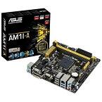 ASUS Mini ITXマザーボード [Scoket AM1・DDR3] AM1I-A[AM1IA]
