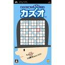 ソニーインタラクティブエンタテインメント カズオ【PSPゲームソフト】