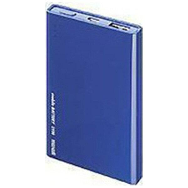 マクセル スマートフォン対応[micro USB/USB給電] USBモバイルバッテリー +micro USBケーブル 20cm (3100mAh・ブルー) MPC-T3100BL【日本製】[MPCT3100BL]