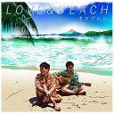 ユニバーサルミュージック キマグレン/LOVE & BEACH 初回限定盤 【CD】