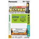 パナソニック BK-T405 コードレス子機用充電池 BK-T405[BKT405]