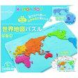くもん 【共遊玩具】くもんの世界地図パズル