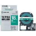 キングジム KING JIM テプラ(TEPRA) カラーラベルテープ(緑テープ/白文字/18mm幅) SD18G