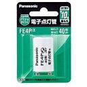 パナソニック FE4P/X 電子点灯管 FE4P/X[FE4PX]