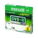 日立マクセル 1-16倍速対応 データ用DVD-Rメディア (4.7GB・5枚) DR47WPD.S1P5SA[DR47WPDS1P5SA]
