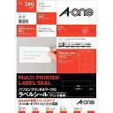 エーワン パソコンプリンタ&ワープロラベル SHARP書院シリーズタイプ (A4・12面×20シート) 28179