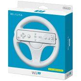 任天堂 【純正】Wiiハンドル【Wii/Wii U】