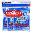 ハクバ 【強力乾燥剤】キングドライ 3パック(30g×4袋入×3パック) KMC-33S[KMC33S]