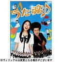 日活 NIKKATSU うた魂(たま)♪ フル!!! 初回限定生産 【DVD】