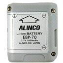 アルインコ ALINCO バッテリーパック EBP-70[EBP70]