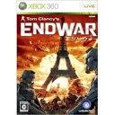 【あす楽対象】 ユービーアイソフト END WAR(エンドウォー)【Xbox360ゲームソフト】
