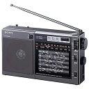 【送料無料】 ソニー 【ワイドFM対応】FM/AM/ラジオNIKKEI ホームラジオ ICF-EX5MK2[